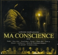 "SYNKRONIC MUSIK PRESENTE ""MA CONSCIENCE"" (CD)"