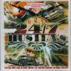 "REAL GUTTA RECORDS ""24/7 HUSTLA'S"" (CD)"