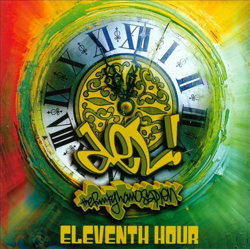 "DEL THE FUNKY HOMOSAPIEN ""ELEVENTH HOUR"" (USED CD)"