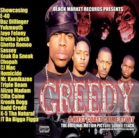 "BLACK MARKET RECORDS ""GREEDY [SOUNDTRACK]"" (USED CD)"