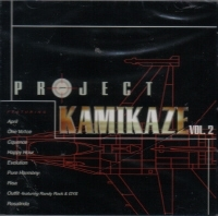 "KAMIKAZE RECORDS ""PROJECT KAMIKAZE VOL. 2"" (CD)"