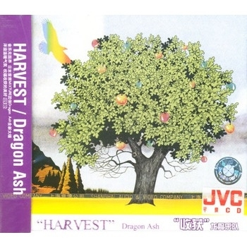 "DRAGON ASH ""HARVEST"" (CD)"