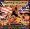 "DIRTY HARRY PRODUCTIONS ""SOUTHERN GANGSTAS: THA 2ND COMING"" (USED CD)"