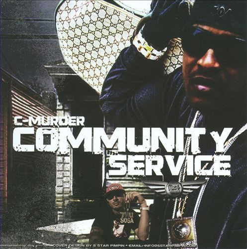 "C-MURDER ""COMMUNITY SERVICE"" (USED CD)"