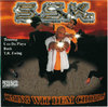 "S.S.K. ""COMING WIT DEM CHOPPAS"" (USED CD)"