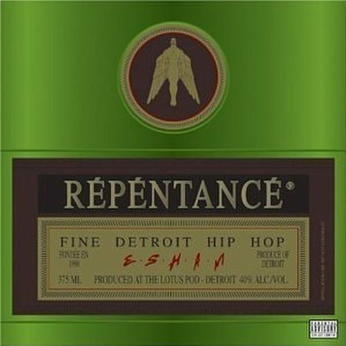 "ESHAM ""REPENTANCE"" (USED CD)"